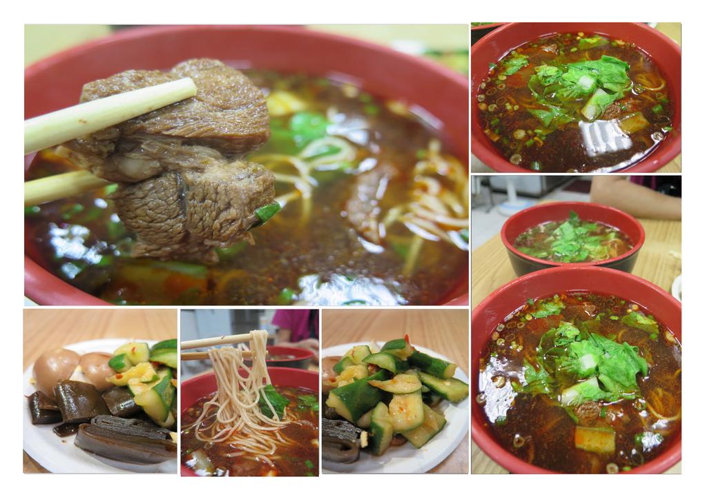 【中和.永和】飄香三十年的巷弄美味。川味清燉&紅燒牛肉麵:川味.jpg