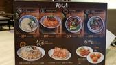【中和.永和】午餐.晚餐推薦。新竹名店段純真川味牛肉麵:20180516_114447.jpg
