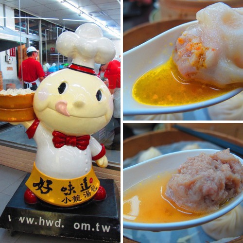 【台南】上海好味道小籠湯包:相簿封面