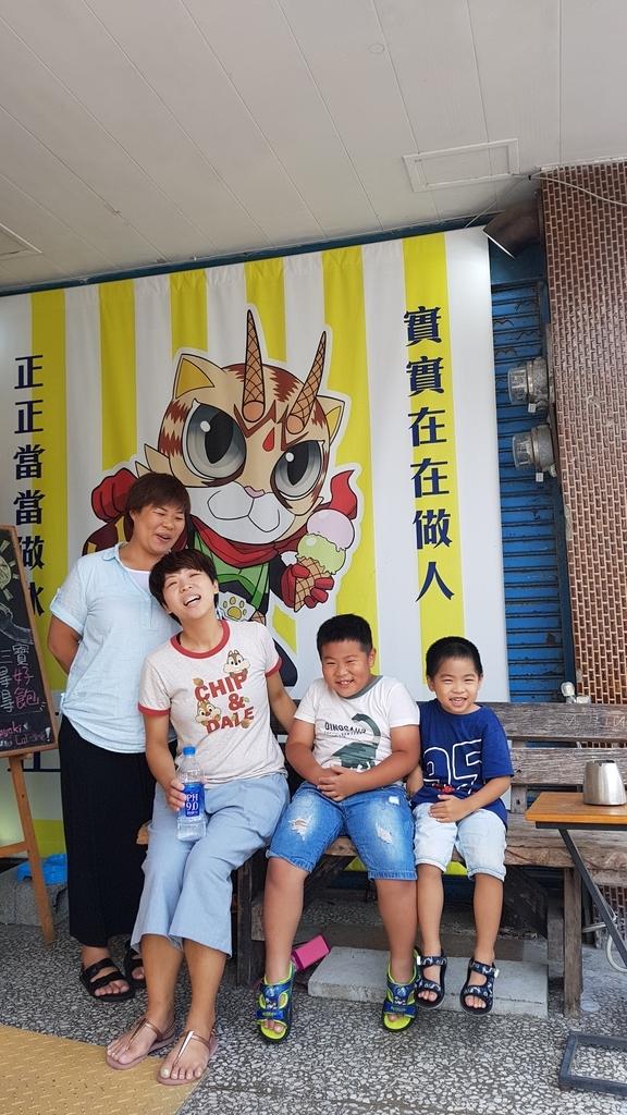 【花蓮】夏天就是要吃冰。正當冰貓咪中途友善寵物冰店:20180813_132746.jpg