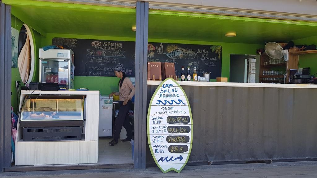 20180627_122912.jpg - 【台東.都蘭】旅行貓日記私房景點推薦。都蘭海角咖啡 Dulan Cape Cafe放空望海的好去處