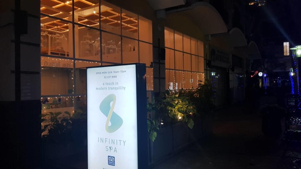 119183.jpg - 【泰國.曼谷】2019 Infinity Spa。有男女老師可以選擇。環境好cp值高服務優秀技術佳