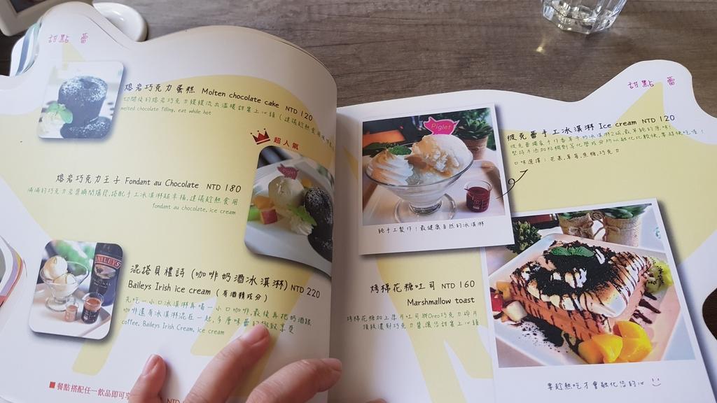 20180712_153844.jpg - 【台北.公館】彼克蕾咖啡義大利麵下午茶專賣店。寵物友善餐廳上牽繩可落地