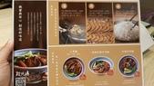 【中和.永和】午餐.晚餐推薦。新竹名店段純真川味牛肉麵:20180516_114506.jpg