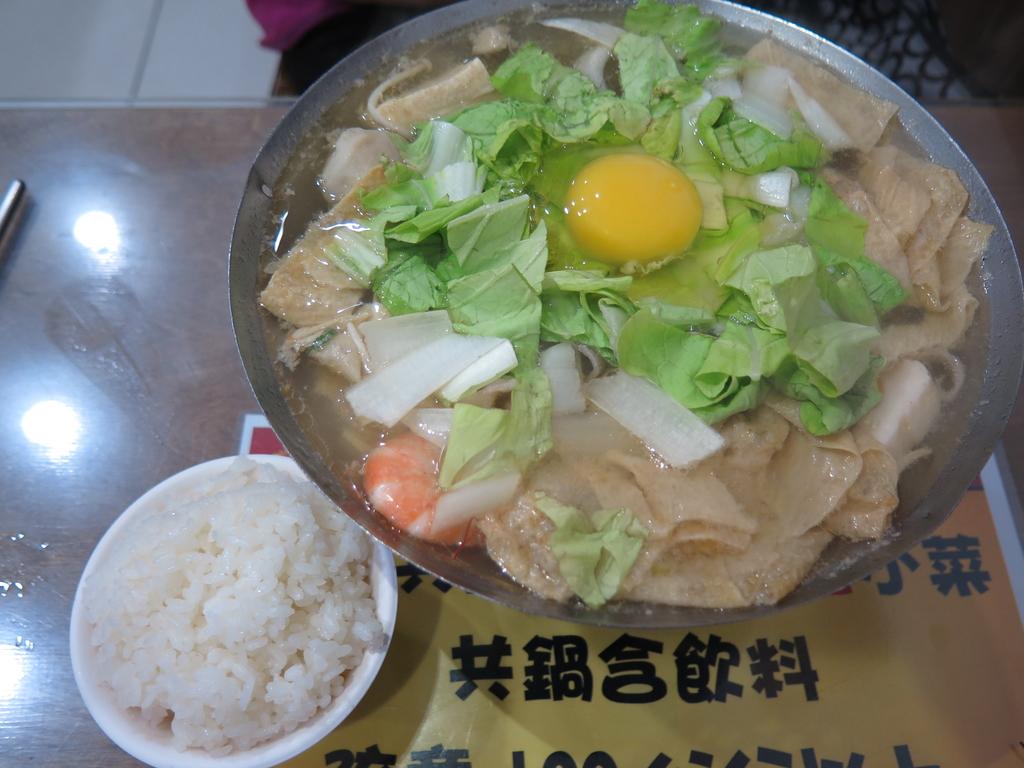 IMG_1514.JPG - 【永和】午餐.晚餐推薦。永貞路三媽臭臭鍋。推南瓜元寶鍋