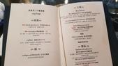 【曼谷】2019BTS Surasak站。米其林三星藍象泰式餐廳。午間套餐較超值:119032.jpg