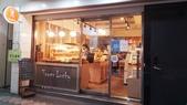 【中和.永和】智光商職美食推薦。塔吉創意烘焙麵包店。推檸檬塔&芋泥蛋糕:20190522_180836.jpg