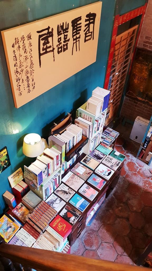 145900.jpg - 【彰化.鹿港】書集囍事二手書店。文青風悠閒下午茶。寵物友善空間。老闆超親切有回家的感覺