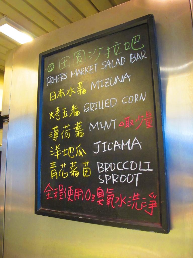 【台北】天母market cafe。揪西到破表的美國肋眼。週一周二特惠價cp值超級高:IMG_1998.JPG