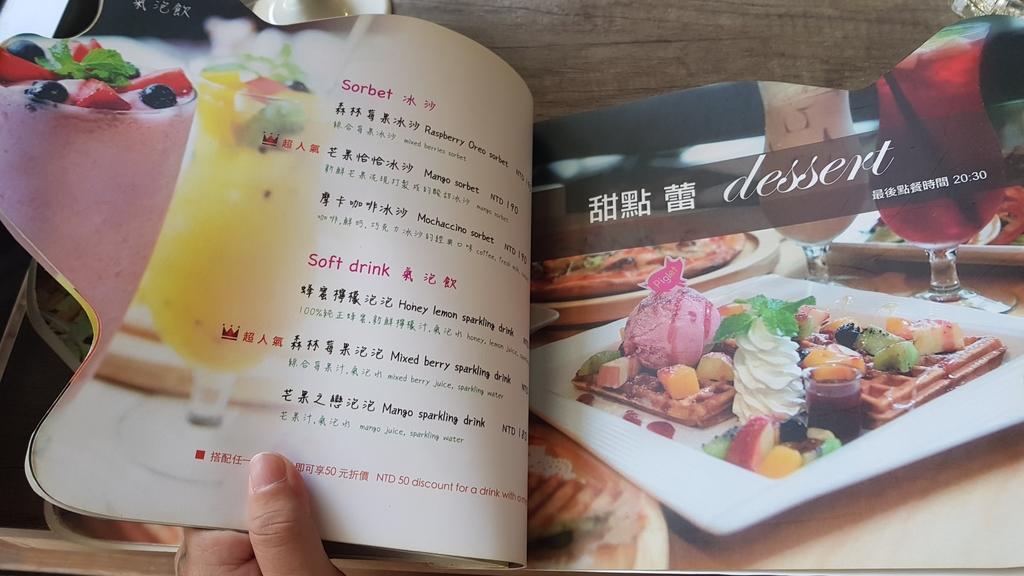 20180712_153824.jpg - 【台北.公館】彼克蕾咖啡義大利麵下午茶專賣店。寵物友善餐廳上牽繩可落地