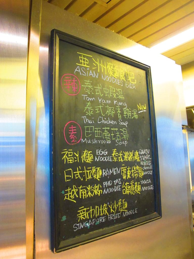 【台北】天母market cafe。揪西到破表的美國肋眼。週一周二特惠價cp值超級高:IMG_1993.JPG