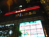 【台北】君品酒店。頤宮中餐廳追米其林三星:IMG_1861.JPG