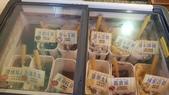【花蓮】夏天就是要吃冰。正當冰貓咪中途友善寵物冰店:20180813_125825.jpg