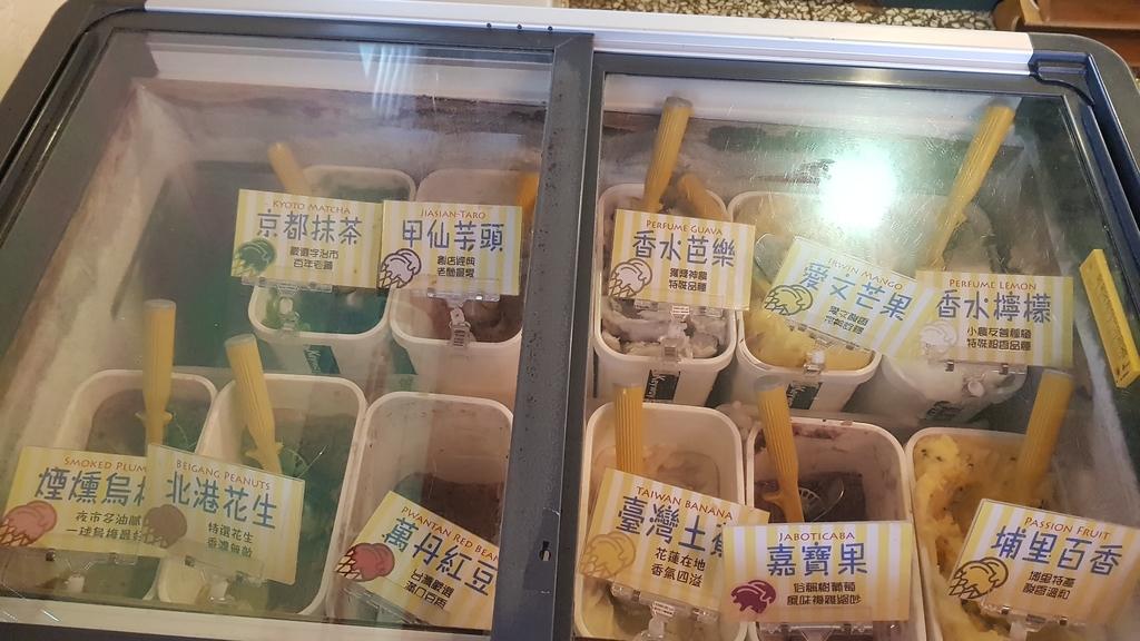 20180813_125825.jpg - 【花蓮】夏天就是要吃冰。正當冰貓咪中途友善寵物冰店