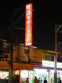 【台南】媲美一客五千元牛排的美味。仁德阿裕牛肉湯:IMG_9703.JPG