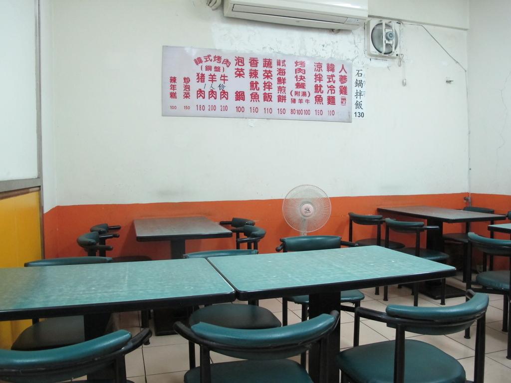 【永和】韓一館平價韓式料理。推蔬菜拌飯&涼拌魷魚:IMG_4798.JPG