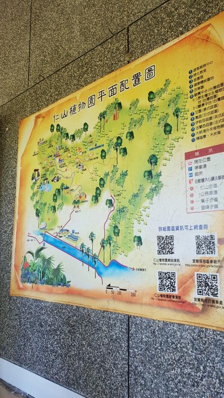 149801.jpg - 【宜蘭.冬山】免費景點推薦。仁山植物園寵物友善空間。猴子大肆出沒超可愛