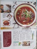 【永和.中和】四號公園美食推薦。幸福湖南家鄉牛肉麵:IMG_7671.JPG