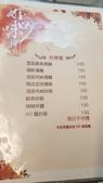 【中和.永和】四號公園美食推薦。好口味食坊。平價美味的家庭料理:20191110_112320.jpg