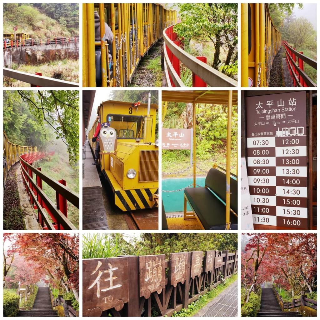 107132.jpg - 【宜蘭】2020太平山森林鐵路蹦蹦小火車。特惠票$50