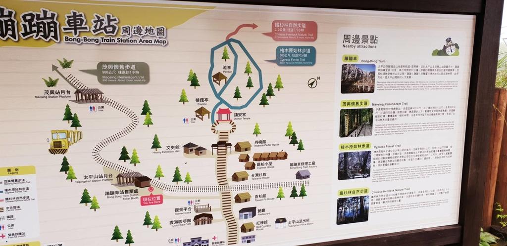 107208.jpg - 【宜蘭】2020太平山森林鐵路蹦蹦小火車。特惠票$50