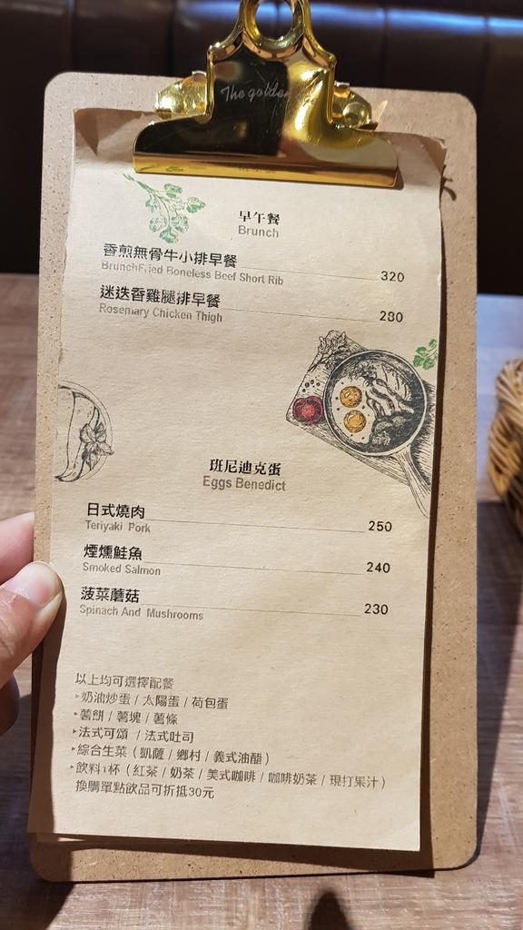 20180411_104819 - 複製.jpg - 【永和】永福橋頭早午餐推薦。貓子曬太陽友善親子寵物義式餐廳