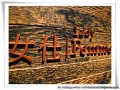 【台北】君品酒店。頤宮中餐廳追米其林三星:I32nr5MorQUNspaulluxIw.jpg