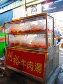 【台南】媲美一客五千元牛排的美味。仁德阿裕牛肉湯:IMG_9706.JPG