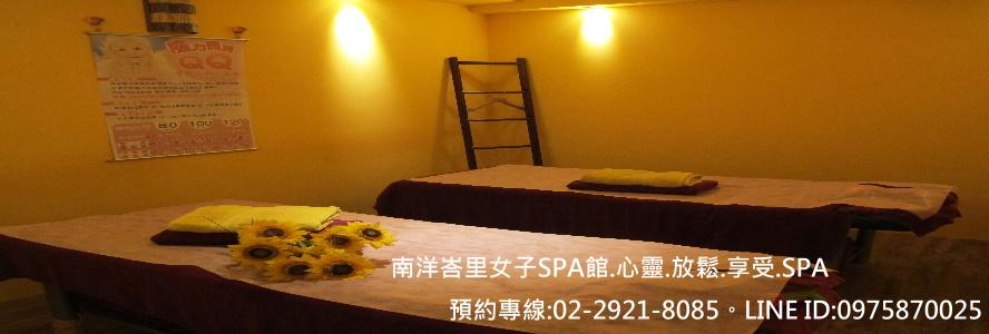 【桃園】二訪水來青舍素食餐廳:預約專線6.jpg