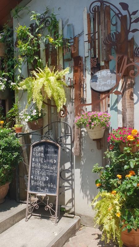142350.jpg - 【新竹.竹北】花院子早午餐+簡餐+咖啡+鬆餅。愉快的聚餐時光