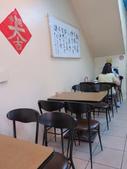 【永和.中和】四號公園美食推薦。幸福湖南家鄉牛肉麵:IMG_7672.JPG