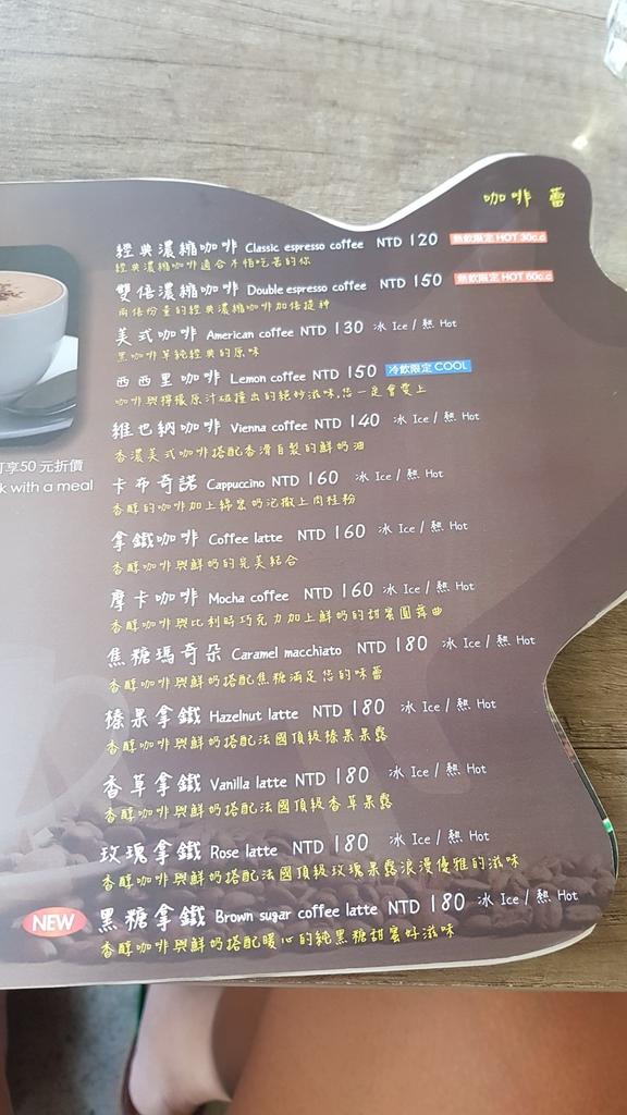 20180712_153753.jpg - 【台北.公館】彼克蕾咖啡義大利麵下午茶專賣店。寵物友善餐廳上牽繩可落地