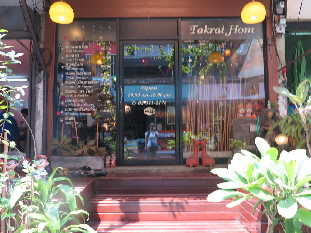 IMG_1785.JPG - 【曼谷】七天六夜spa之旅。Takrai Hom Massage Shop$150元平價按摩