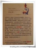 【台北】君品酒店。頤宮中餐廳追米其林三星:c_5FDoU_mhhQxWxXSgdXQA.jpg
