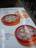 【台南】上海好味道小籠湯包:IMG_0036.JPG