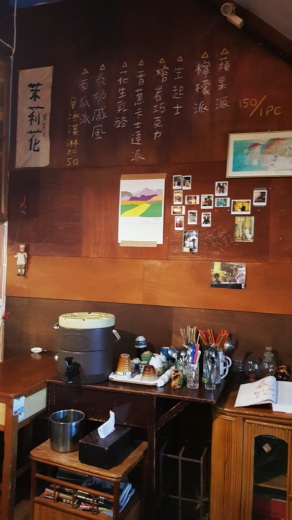 20190823_131354.jpg - 【台北.天母】午餐.晚餐下午茶推薦。ZABU老屋咖啡廳迷人的復古氣息。友善寵物咖啡廳