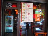 【永和】午餐.晚餐推薦。八里亭麵館推清燉牛肉麵:IMG_0413.JPG