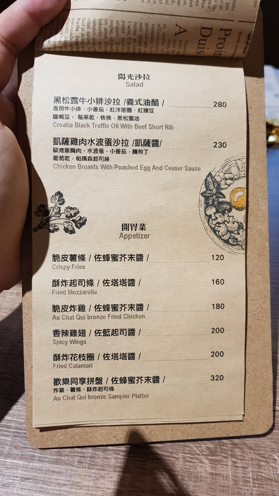 20180411_104832.jpg - 【永和】永福橋頭早午餐推薦。貓子曬太陽友善親子寵物義式餐廳