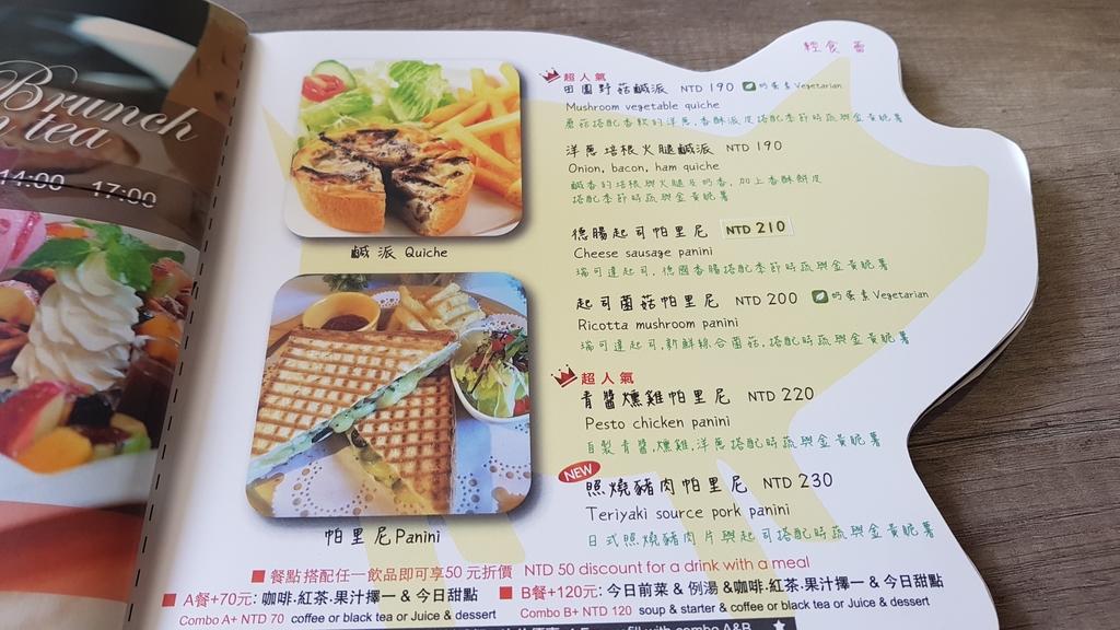 20180712_153635.jpg - 【台北.公館】彼克蕾咖啡義大利麵下午茶專賣店。寵物友善餐廳上牽繩可落地