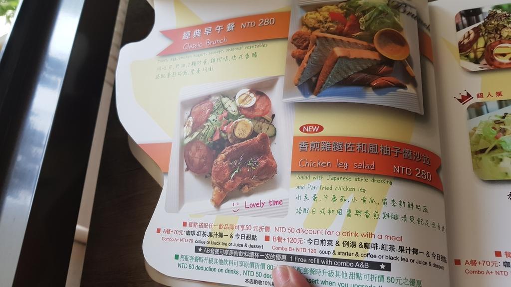 20180712_153647.jpg - 【台北.公館】彼克蕾咖啡義大利麵下午茶專賣店。寵物友善餐廳上牽繩可落地