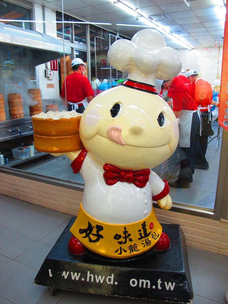【台南】上海好味道小籠湯包:IMG_0063.JPG