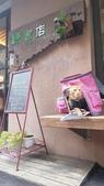 【中和.永和】智光商職巷弄中。文青二手書店。店狗好可愛的綠書店:20191101_144049.jpg