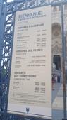 2019【法國】里昂Lyon半日觀光行程。富維耶聖母院建議下午前往可觀看全里昂市景&羅馬遺跡:20190703_104114.jpg