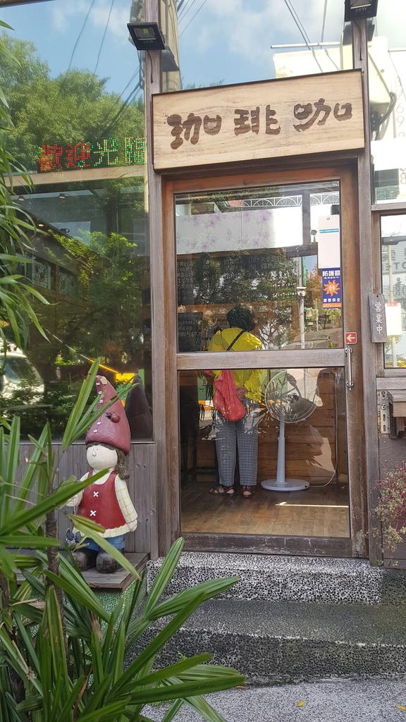 20191107_110806.jpg - 【中和.永和】仁愛公園咖啡甜點推薦。咖啡咖小木屋建築咖啡香四溢。野夫咖啡豆手沖美味咖啡