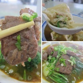 【台北】永和北方牛肉麵:相簿封面
