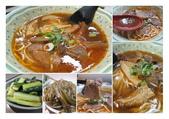 【永和】頂溪捷運站美食。王家牛肉牛雜麵館:王家牛肉.jpg
