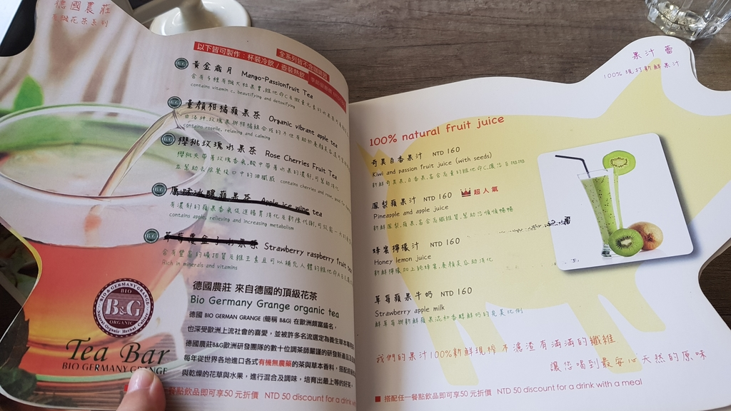 20180712_153811.jpg - 【台北.公館】彼克蕾咖啡義大利麵下午茶專賣店。寵物友善餐廳上牽繩可落地