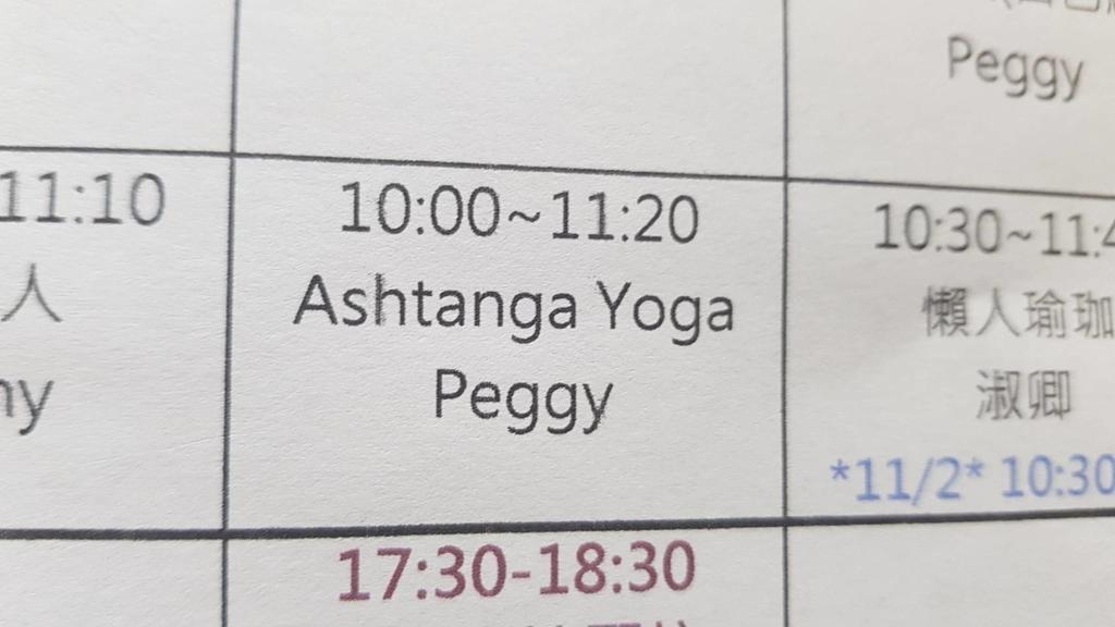 【中和.永和】佩姬的瑜珈屋(Peggy's Yoga house)激推陰瑜珈靜心好選擇: