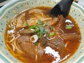 【永和】頂溪捷運站美食。王家牛肉牛雜麵館:IMG_7497.JPG