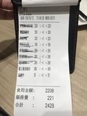 興記菜館:IMG_9430.JPG